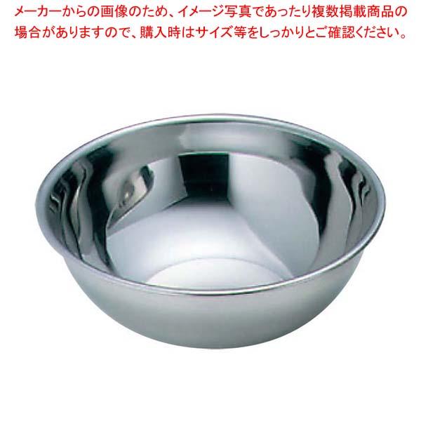 【まとめ買い10個セット品】 EBM 18-8 PRO ミキシングボール 50cm