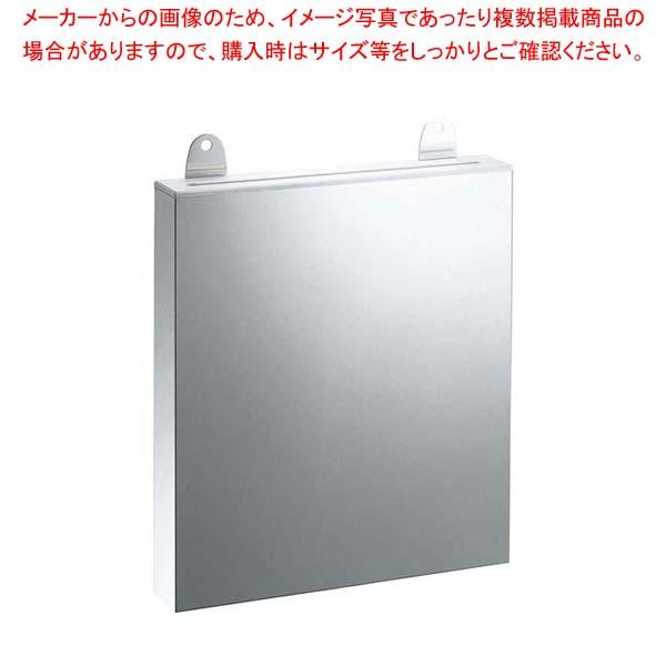 【まとめ買い10個セット品】 18-8 IKD 抗菌 PP板付 庖丁差 釘打式 大 1段【 砥石・庖丁差し 】