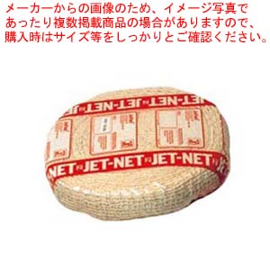 【まとめ買い10個セット品】 ジェットネット(1ロール)5LNS-32 sale