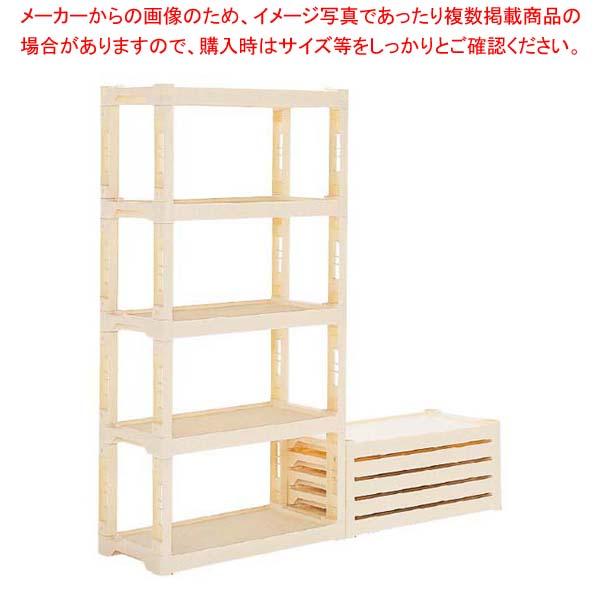 サンコー プラスチック棚-Nセット クリーム(棚板5枚・脚16本)【 メーカー直送/代金引換決済不可 】