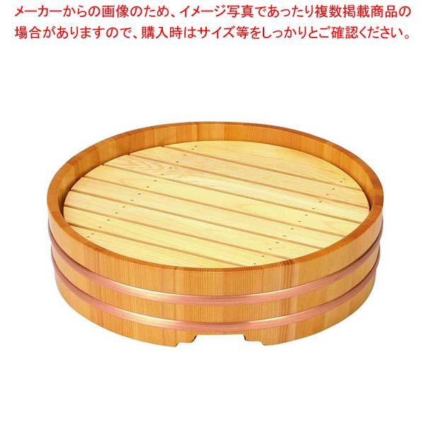 【まとめ買い10個セット品】 木製 丸桶盛込器 尺2(目皿付)7-660-3
