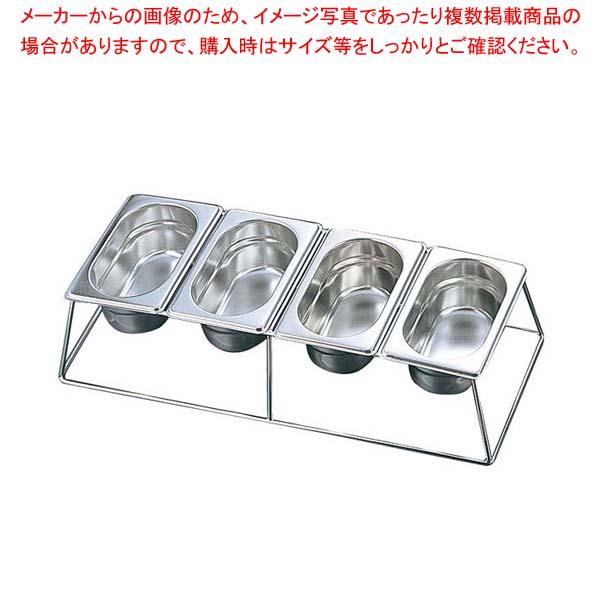 【まとめ買い10個セット品】 EBM GNパンシステム 深型4個入(1/9専用)