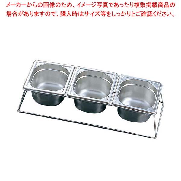 【まとめ買い10個セット品】 EBM GNパンシステム 深型3個入(1/6専用)