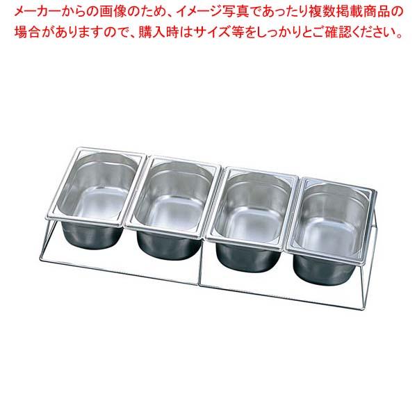 【まとめ買い10個セット品】 EBM GNパンシステム 浅型4個入(1/4専用)