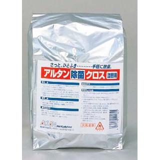 【まとめ買い10個セット品】 アルタン 除菌クロス詰替用(250枚入)