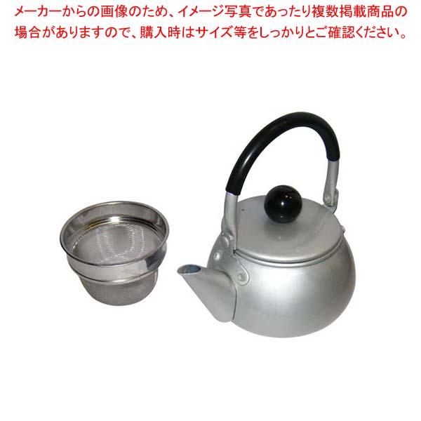 【まとめ買い10個セット品】 アルミ ドリーム 急須 0.6L ツル付 シルバー