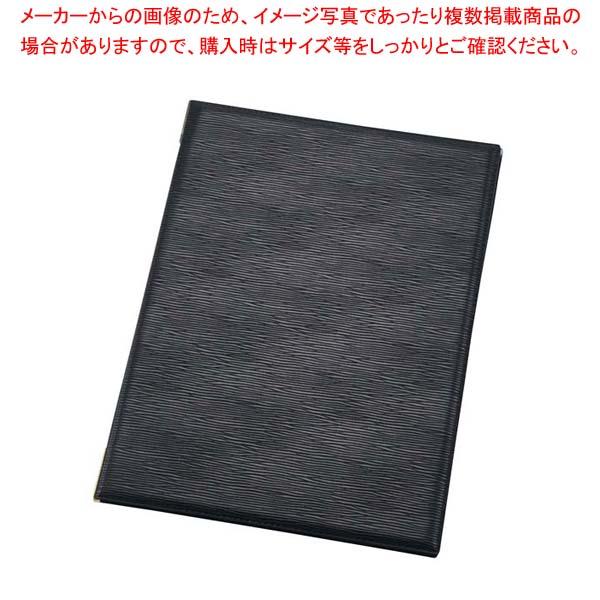 【まとめ買い10個セット品】 えいむ レザータッチグルーブメニュー LB-900 特大 ブラック 【 メニューブック メニュー表 業務用 】