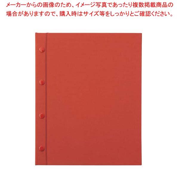 【まとめ買い10個セット品】 えいむ ホック式クロスメニューブック HB-301 エンジ【 メニュー・卓上サイン 】