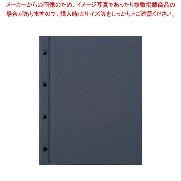 【まとめ買い10個セット品】 えいむ ホック式クロスメニューブック HB-301 ネイビー【 メニューブック メニュー表 業務用 】