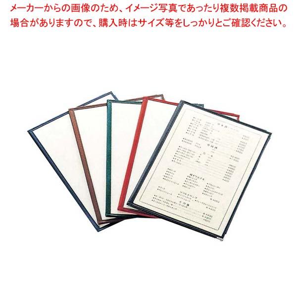 【まとめ買い10個セット品】 えいむ クリアテーピング メニューブック 合皮 LTA-44 茶【 メニュー・卓上サイン 】