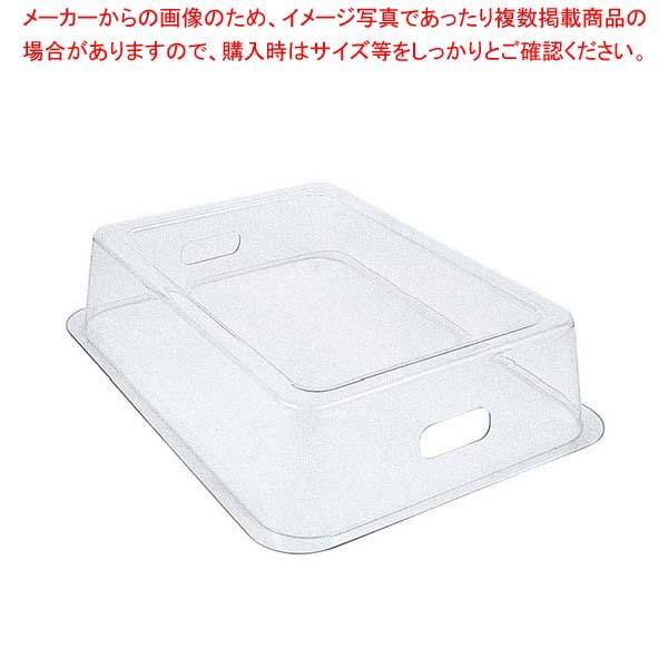 【まとめ買い10個セット品】 角盆カバー クリア WS-26 ポリカーボネイト【 ビュッフェ・宴会 】