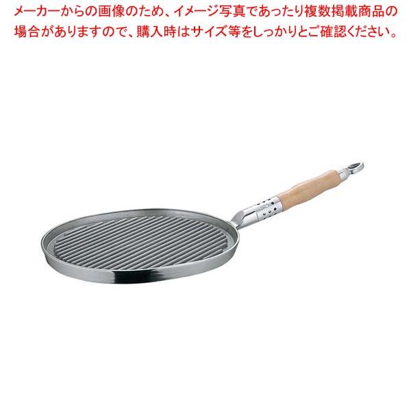 アルミイモノ 小判型 斜溝付 ステーキパン 小 265×245【人気ステーキプレート】