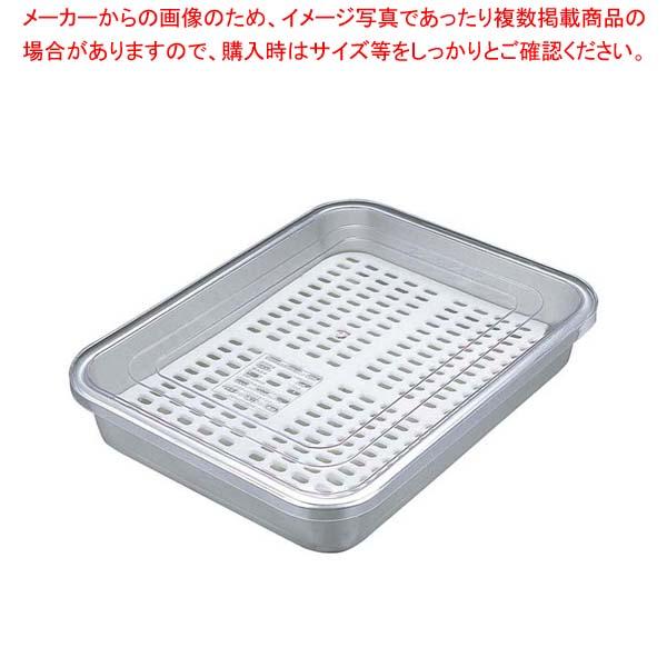 【まとめ買い10個セット品】 アルマイト 冷凍ケース(目皿付)CP-280【 ストックポット・保存容器 】