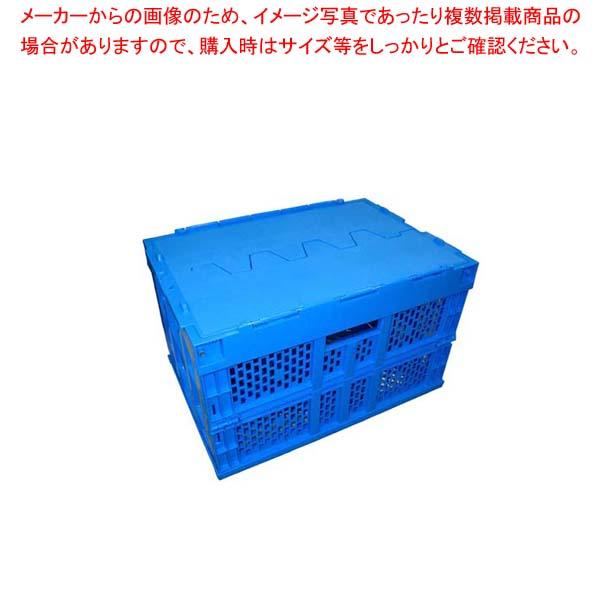 【まとめ買い10個セット品】 サンコー サンクレット オリコン 50A【 運搬・ケータリング 】