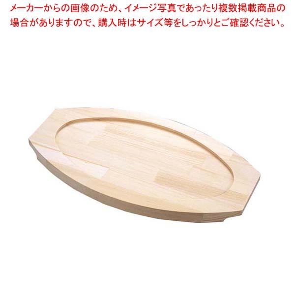 【まとめ買い10個セット品】 小判 グラタン皿用 木台 #8 460×280【 オーブンウェア 】