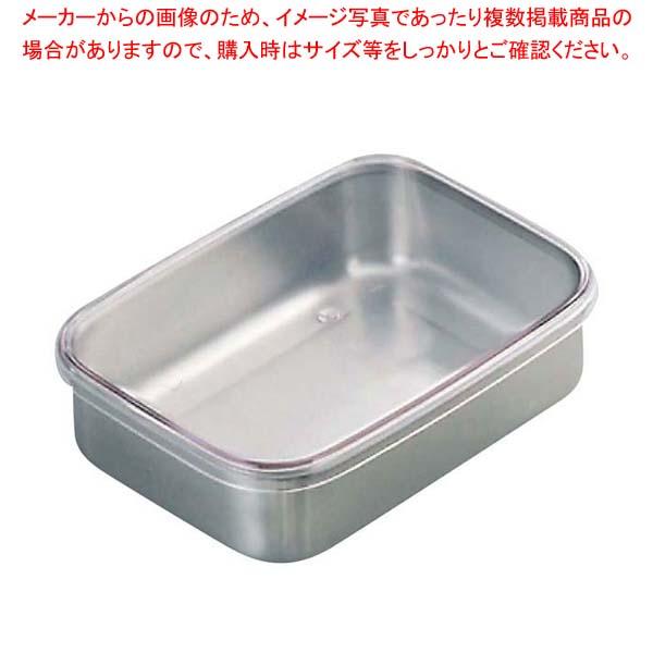 【まとめ買い10個セット品】 抗菌ステンレス キッチンバット AS蓋付 中 265×195×70【 ストックポット・保存容器 】