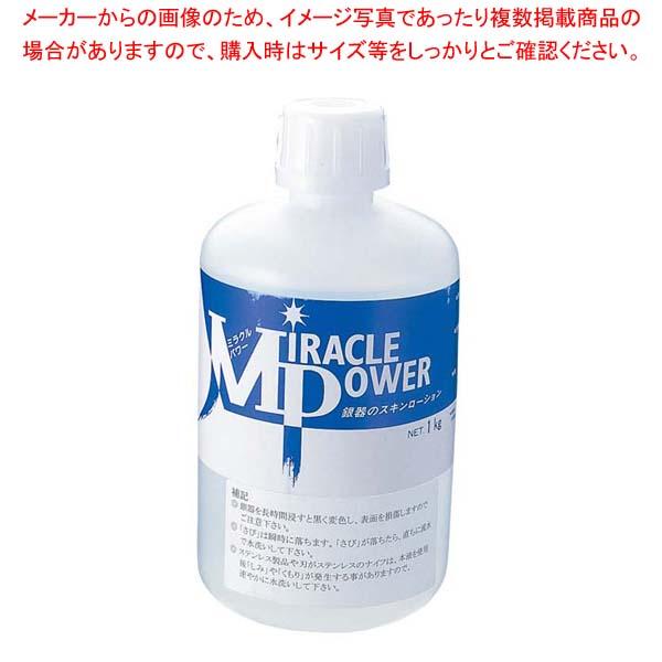 【まとめ買い10個セット品】 液体 銀器用洗剤 ミラクルパワー 1kg