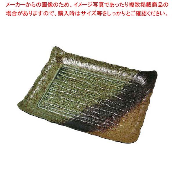 【まとめ買い10個セット品】 プラ容器 筑後(10枚入)大 民芸陶器風