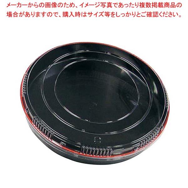 【まとめ買い10個セット品】 市松 プラ容器 黒赤フチ 40(10枚入)蓋