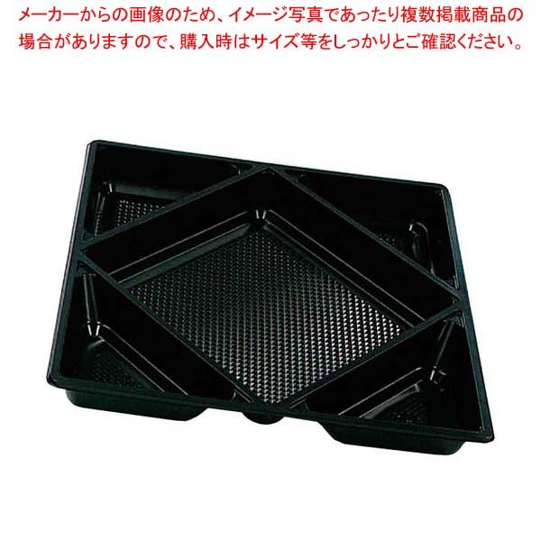 【まとめ買い10個セット品】 プラ容器 飛鳥用中仕切 黒 8寸用(30枚入)