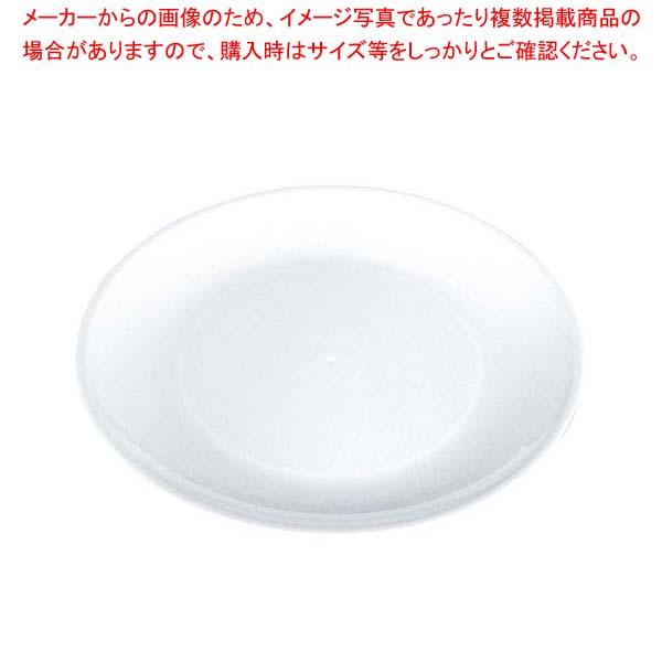 【まとめ買い10個セット品】 プラ容器 丸皿 白(10枚入)D-40【 厨房消耗品 】