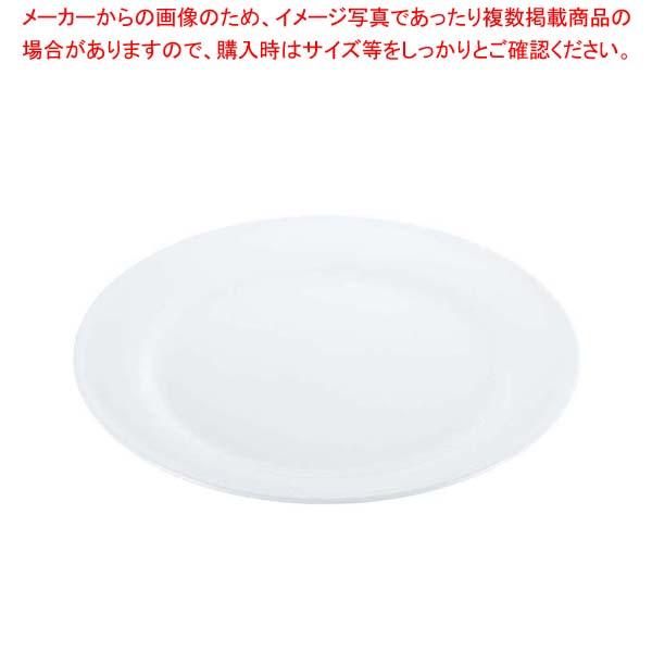 【まとめ買い10個セット品】 スーパーセラミック リム ディナー皿 10inch【 ディナー皿 ディナープレート 業務用ディナープレート 業務用ディナー皿 業務用食器 業務用ワンプレート 】