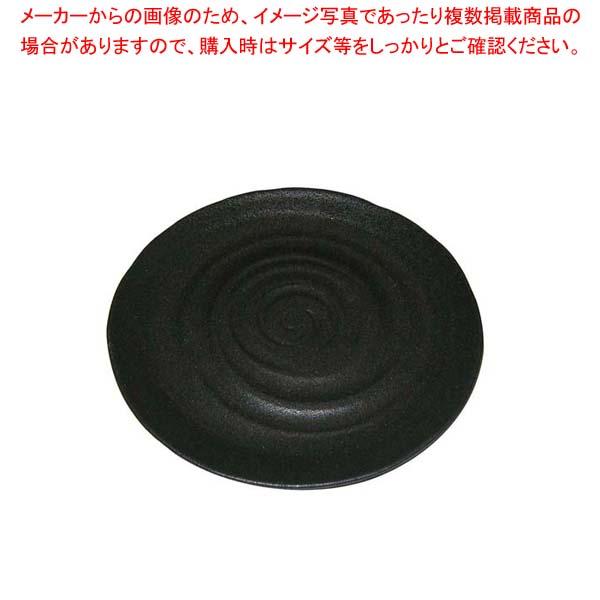 【まとめ買い10個セット品】 天目砂鉄 丸皿 9寸