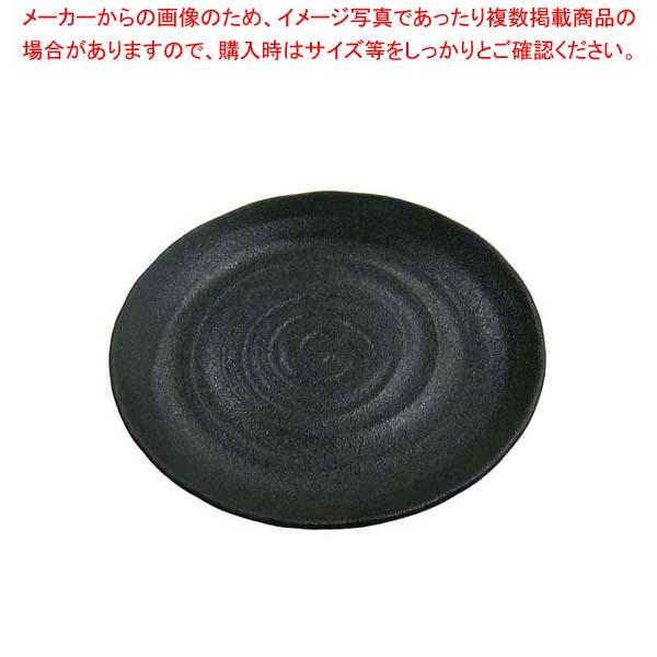 【まとめ買い10個セット品】 天目砂鉄 丸皿 7.5寸