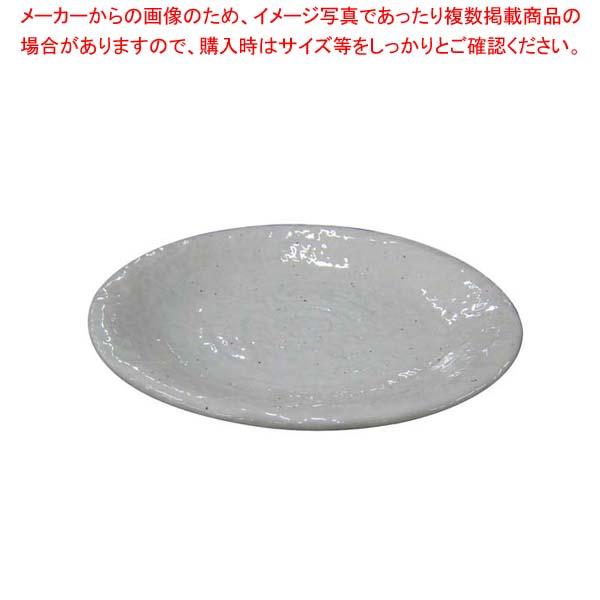 【まとめ買い10個セット品】 モダンホワイト 丸皿 9寸
