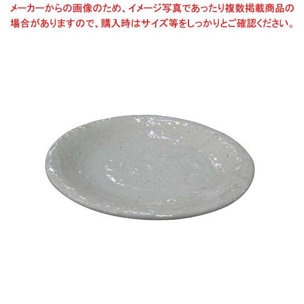 【まとめ買い10個セット品】 モダンホワイト 丸皿 8寸【 和・洋・中 食器 】