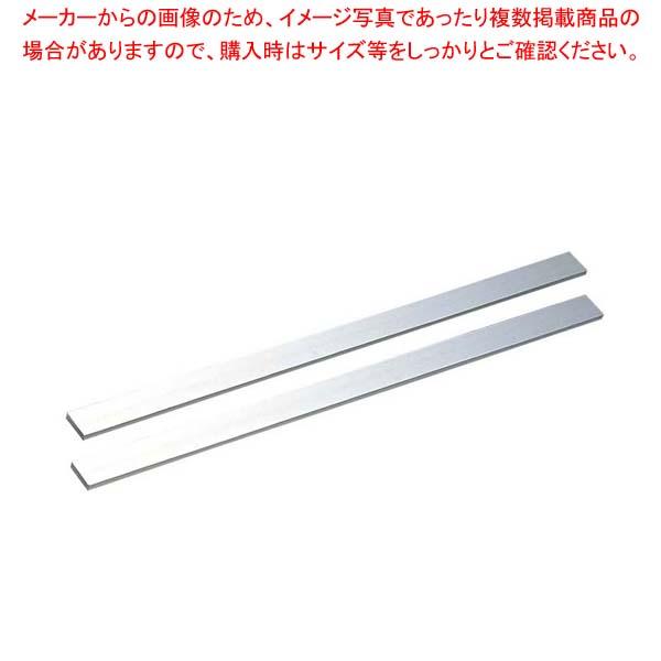 【まとめ買い10個セット品】 アルミ ケーキカットルーラー(2本1組)25×600×4mm