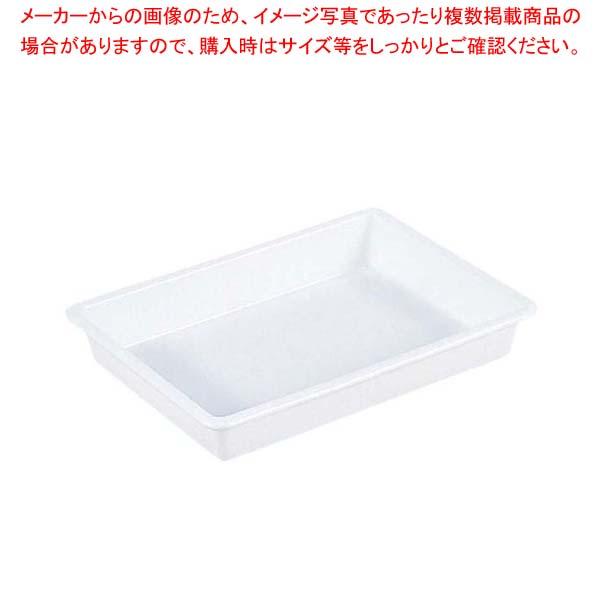 【まとめ買い10個セット品】 サンコー 抗菌 サンバット 1号 446×327【 ストックポット・保存容器 】