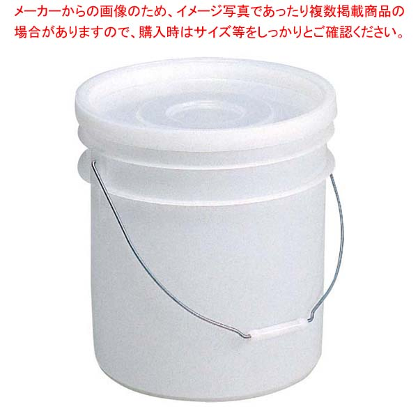 【まとめ買い10個セット品】 調味液保管容器 サンペール #12 PE製【 運搬・ケータリング 】