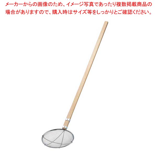 【まとめ買い10個セット品】 EBM 18-8 木柄 丸型 給食用スクイ網 24cm 14メッシュ