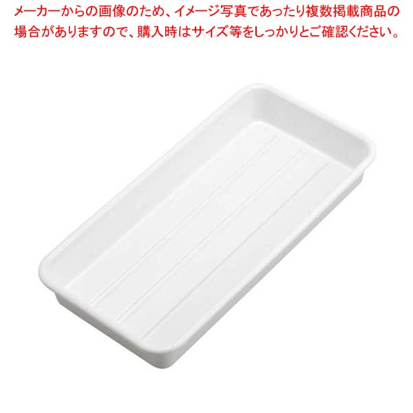 【まとめ買い10個セット品】 ハムバット 深型 白 ABS樹脂 410×205×H55【 調理バット業務用バット 揚げ物バット 料理バットトレー 業務用】