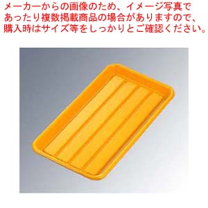 【まとめ買い10個セット品】 ハムバット 深型 黄 ABS樹脂 410×205×H55【 調理バット業務用バット 揚げ物バット 料理バットトレー 業務用】