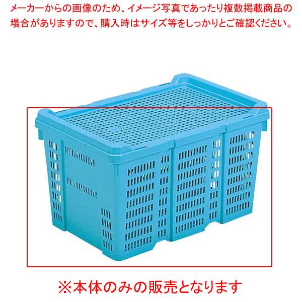 【まとめ買い10個セット品】 サンコー サンテナー A#39 ブルー PP製【 メーカー直送/後払い決済不可 】