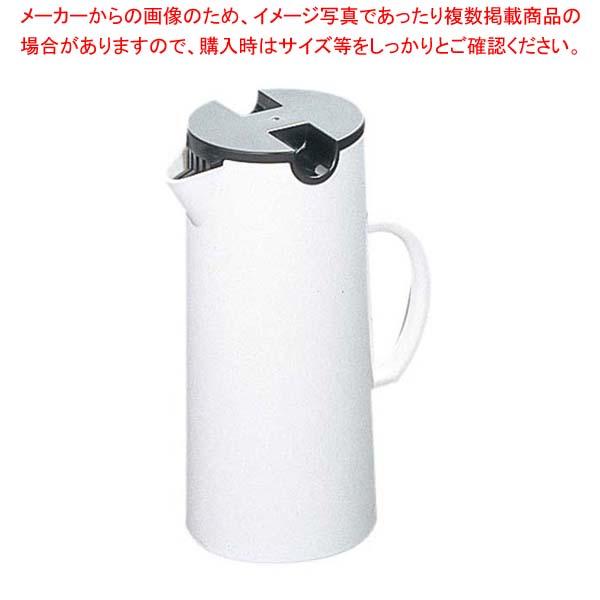 【まとめ買い10個セット品】 アクボ ウォーターピッチャー ホワイト AC-1BK-W【 カフェ・サービス用品・トレー 】