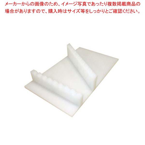 【まとめ買い10個セット品】 【業務用】EBM PC 庖丁置台 小(洋包丁8丁入)