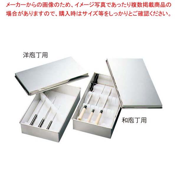【まとめ買い10個セット品】 EBM 18-8 庖丁置台 小 ケースのみ