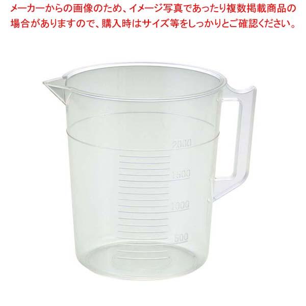 【まとめ買い10個セット品】 サンプラ TPX 手付ビーカー 1056 2L【 水マス・計量スプーン 】