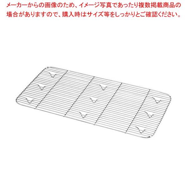 【まとめ買い10個セット品】 焼アミ(GNパン用)19120 1/2用 285×225