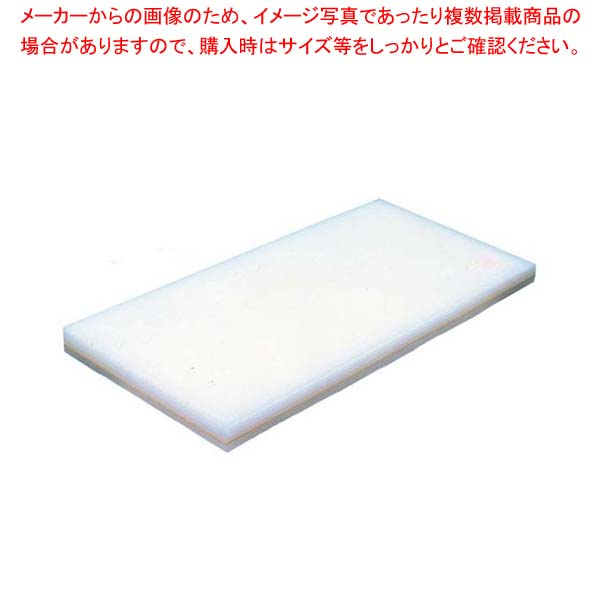 ヤマケン 積層サンド式カラーまな板 6号 H43mm ベージュ【 まな板 カッティングボード 業務用 業務用まな板 】