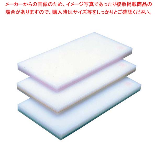 ヤマケン 積層サンド式カラーまな板 6号 H43mm ブルー【 まな板 カッティングボード 業務用 業務用まな板 】