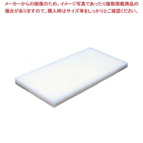 ヤマケン 積層サンド式カラーまな板 6号 H53mm ベージュ【 まな板 カッティングボード 業務用 業務用まな板 】