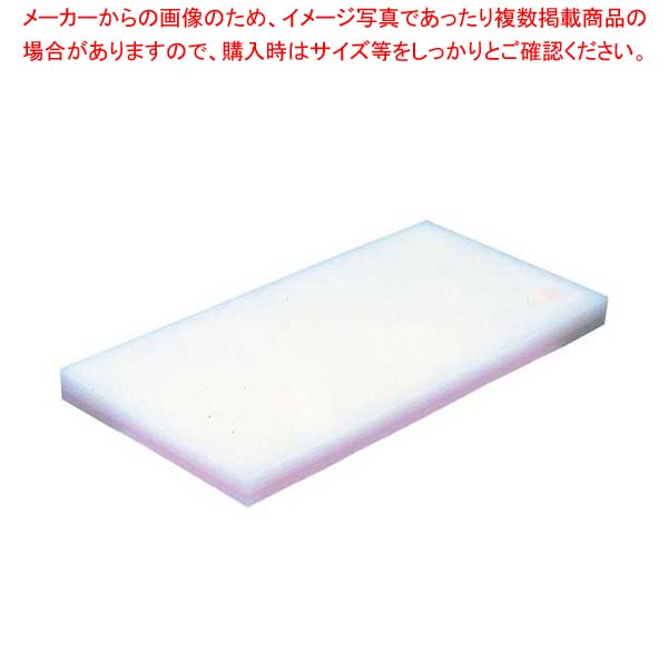 【まとめ買い10個セット品】 ヤマケン 積層サンド式カラーまな板 7号 H18mm ピンク【 まな板 カッティングボード 業務用 業務用まな板 】