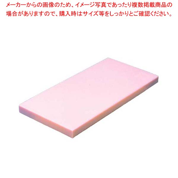 【まとめ買い10個セット品】 ヤマケン 積層オールカラーまな板 2号B 600×300×15 ピンク 【 まな板 カッティングボード 業務用 業務用まな板 】