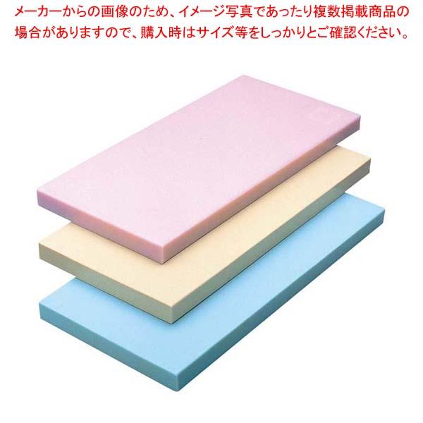 【まとめ買い10個セット品】 ヤマケン 積層オールカラーまな板 2号B 600×300×42 ベージュ【 まな板 カッティングボード 業務用 業務用まな板 】