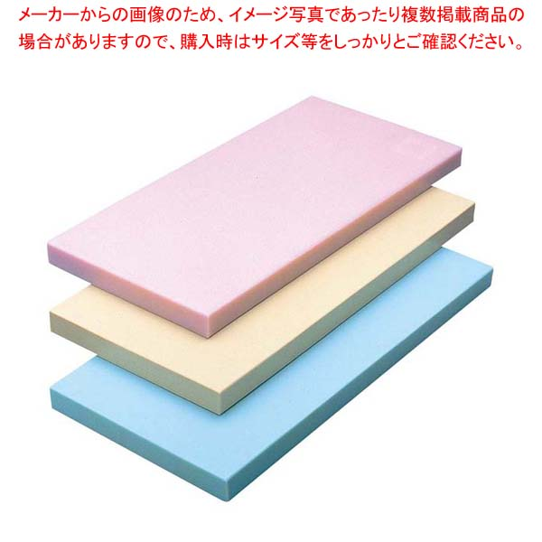 ヤマケン 積層オールカラーまな板 3号 660×330×42 ベージュ【 まな板 カッティングボード 業務用 業務用まな板 】