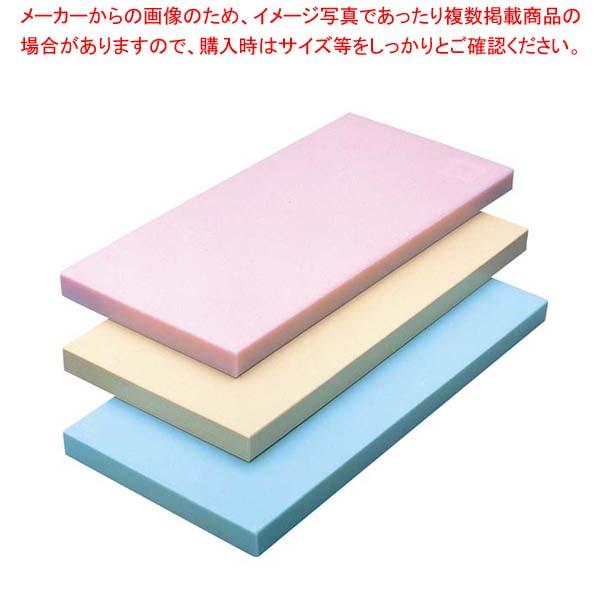 ヤマケン 積層オールカラーまな板 4号A 750×330×51 ブルー【 まな板 カッティングボード 業務用 業務用まな板 】